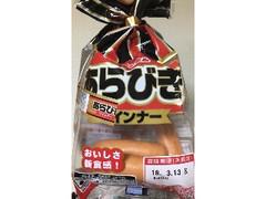 丸大食品 あらびきウインナー 袋91g×2