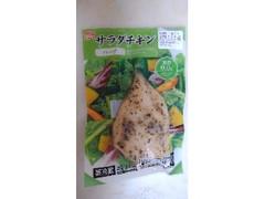 丸大食品 サラダチキン ハーブ 袋100g