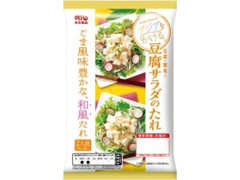 丸大食品 アジアをかける豆腐サラダのたれ 和風 袋70g×2
