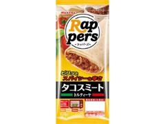 丸大食品 ラッパーズ タコスミート 袋1本