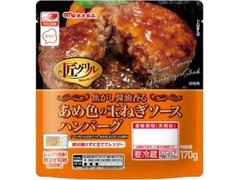 丸大食品 匠グリル あめ色の玉ねぎソースハンバーグ 袋170g