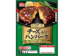 丸大食品 ディナーシェフ チーズ入りハンバーグ