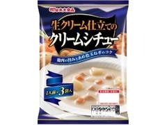 丸大食品 生クリーム仕立てのクリームシチュー 袋140g×3