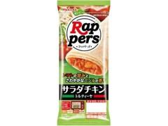 丸大食品 ラッパーズ サラダチキン 袋1本