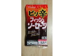 丸大食品 ピリ辛フイッシュソーセージ 袋4本