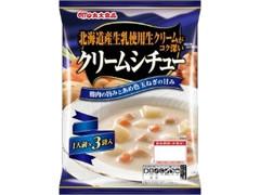 丸大食品 北海道産生乳使用生クリームがコク深い クリームシチュー 袋140g×3