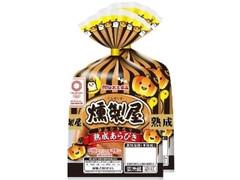 丸大食品 燻製屋 熟成あらびきポークウインナー ハロウィンパッケージ 袋90g×2