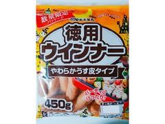 丸大食品 徳用ウインナー やわらかうす皮タイプ 袋450g