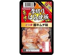 丸大食品 厚切りばら焼豚 ピリ辛豚キムチ味