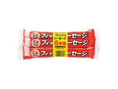 丸大食品 フィッシュソーセージ パック70g×6