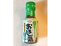 エバラ おろしのたれ 玄米黒酢使用 瓶100g