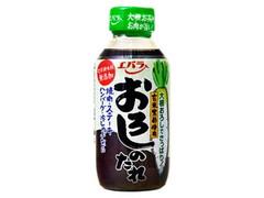 エバラ おろしのたれ 玄米黒酢使用