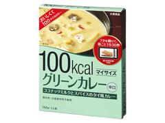 大塚食品 100kcalマイサイズ グリーンカレー 辛口 箱150g