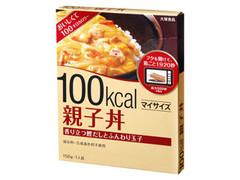 大塚食品 100kcalマイサイズ 親子丼 箱150g