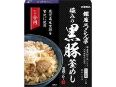 大塚食品 銀座ろくさん亭 極みの黒豚釜めし 箱154g