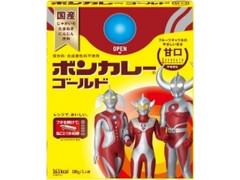 大塚食品 ボンカレーゴールド 甘口 ウルトラマン特別パッケージ 箱180g