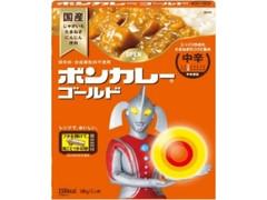 大塚食品 ボンカレーゴールド 中辛 ウルトラマン特別パッケージ 箱180g
