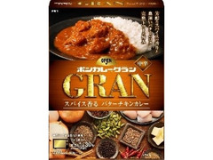 大塚食品 ボンカレーGRAN スパイス香る バターチキンカレー 箱200g