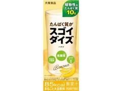 大塚食品 たんぱく質がスゴイダイズ バナナ パック200ml