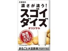 大塚食品 スゴイダイズ オリジナル パック125ml