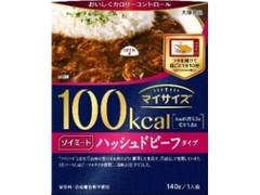 大塚食品 100kcal マイサイズ ソイミート ハッシュドビーフタイプ 箱140g