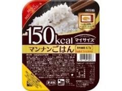 大塚食品 150kcal マイサイズ マンナンごはん パック140g