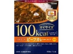 大塚食品 100kcal マイサイズ ソイミート ビーフカレータイプ 箱150g