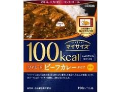 大塚食品 100kcal マイサイズ ソイミート ビーフカレータイプ