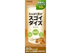 大塚食品 たんぱく質がスゴイダイズ キャラメル パック200ml