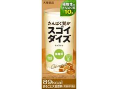 大塚食品 たんぱく質がスゴイダイズ キャラメル