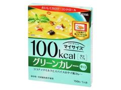 大塚食品 100kcalマイサイズ グリーンカレー 辛口