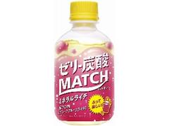 大塚食品 マッチゼリー ミネラルライチ