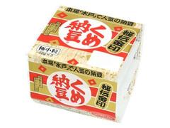 くめ納豆 秘伝金印 パック40g×3