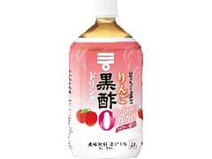 ミツカン りんご黒酢 カロリーゼロ ペット1000ml