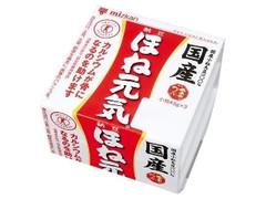 ミツカン 金のつぶ 納豆ほね元気 国産小粒 パック45g×3
