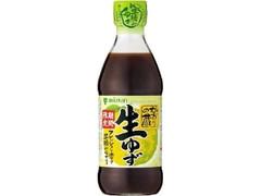 ミツカン かおりの蔵 生ゆず 瓶360ml