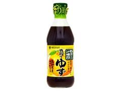 ミツカン かおりの蔵 丸搾りゆず 瓶360ml