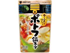 ミツカン 〆まで美味しい チーズで仕上げる ポトフ鍋スープ ストレート 袋750g