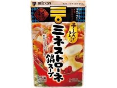 ミツカン 〆まで美味しい チーズで仕上げる ミネストローネ鍋スープ ストレート 袋750g