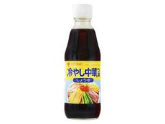 ミツカン 冷やし中華のつゆ しょうゆ 瓶360ml