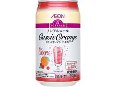 トップバリュ ノンアルコール カシスオレンジテイスト 缶350ml