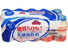 トップバリュ 糖質50%オフ 乳酸菌飲料 カロリーハーフ カルシウム入り