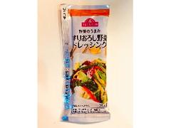 トップバリュ トップバリュ(TOPVALU) 野菜のうまみ すりおろし野菜ドレッシング 25ml