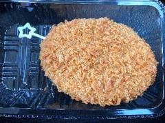 トップバリュ ザクうまコロッケ 栗かぼちゃとさつまいものほっくりコロッケ
