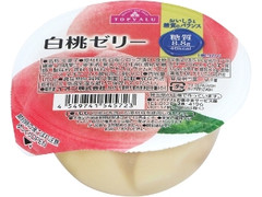 トップバリュ おいしさと糖質のバランス 白桃ゼリー カップ180g