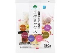 トップバリュ グリーンアイ Free From 6種類のひとくち和菓子 半生ミックス 袋150g