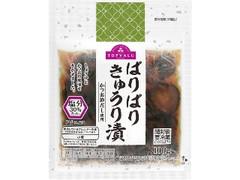 トップバリュ ぱりぱりきゅうり漬 かつお節だし使用 塩分30%カット 袋100g