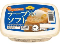 トップバリュ ベストプライス バターミルク配合 テーブルソフト ファットスプレッド