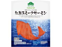 トップバリュ グリーンアイ 環境にやさしいMSC認証 紅鮭スモークサーモン