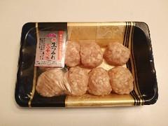 トップバリュ 国産鶏むね肉角切入り 鶏生つみれ 生姜風味 パック200g